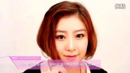 [korean hair]how to woman bobbed hair with flat ilon
