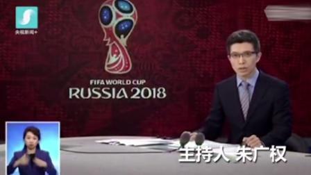 炸鸡 啤酒再加央视段子手 据说这是看世界杯的新标配?
