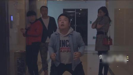 陈翔六点半, 猪小明装过头了, 哈哈