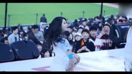 啦啦队: 韩国乐天的巨人啦啦队, 个个都是大长腿