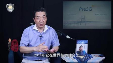 张召忠: 这个公司一年啥都不用干, 坐着就能收我们三百多亿!
