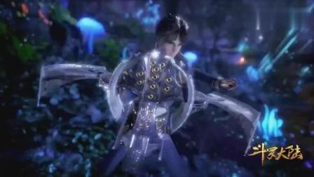 斗罗大陆: 蓝银草配上昊天锤, 唐三双生武魂的优势立马就出来了!