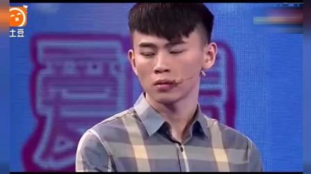 最美女嘉宾, 涂磊老师都忍不住看了她一分钟