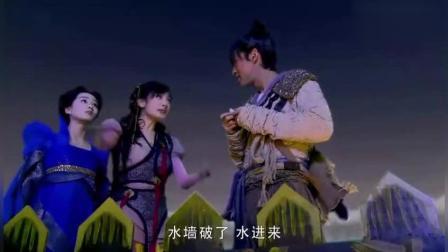仙剑三: 众人来到海底城, 看到了化成石像的水碧!
