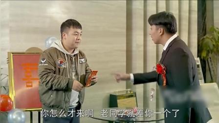 陈翔六点半: 猪小明装过头, 电瓶车送客