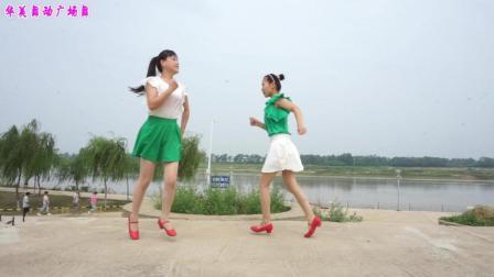 点击观看《华美舞动最新经典老歌双人舞 踏浪 好听好看》
