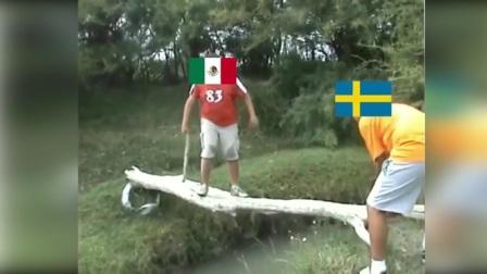 网友恶搞:每当瑞典要进球 墨西哥球迷是这样的