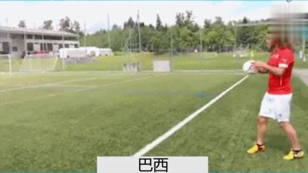 网友恶搞各国球员掷界外球 巴西魔性桑巴步意大