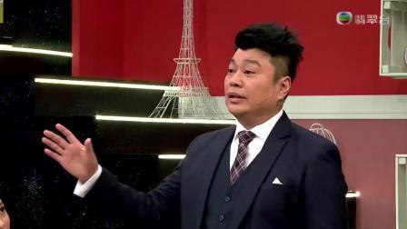 阮兆祥, 陈敏之, 岑丽香, 演出《八卦法庭》, 搞笑
