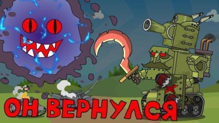坦克世界搞笑动画-德系被这个来自赛博坦星球的