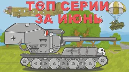 坦克世界搞笑动画-坦克世界吃鸡版 白云当起了防