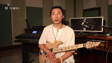纪斌电吉他教学《打狗棒法》第三十五章左右教学视频绘画图片