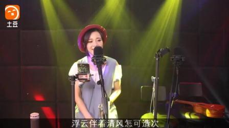 你一定没听过的粤语版《小幸运》  广东美女亮声
