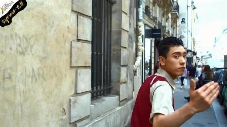王子异巴黎独家跟拍, 地铁里跳舞的王子异你见过