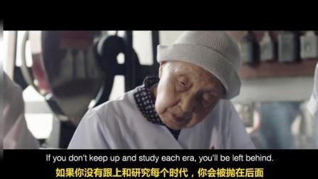 创意广告: 看到这些老人, 我们还有什么资格不努