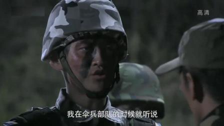 野外训练居然发手绘图,结果伞兵提要求遭队长