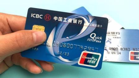 银行卡上如果有这2个字要谨慎了, 不然钱没有了都不知道怎么回事