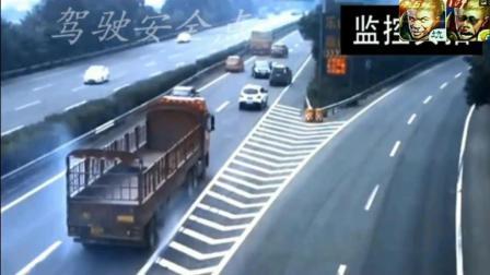 大卡车司机刹车踩到冒烟只为救下这五辆小车,