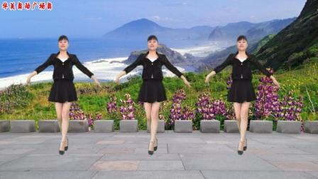 华美舞动广场舞 上海滩 80年代经典影视金曲