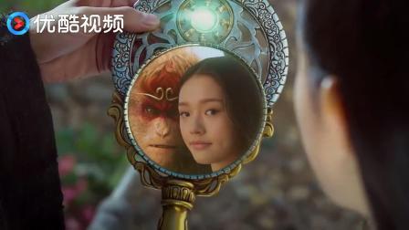 照妖鏡下林更新的臉是猴臉,林允可還是林允,林更新惱羞成怒