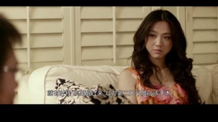北京遇上西雅图:吴秀波和汤唯深夜谈心,拜金女吐槽干爹送自己包