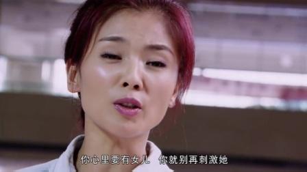 幸福从天而降:还想欺负涛姐?不用刘涛出手,护花使者都等着呢!