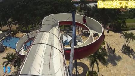看胖子玩水滑梯, 糗事笑声少不了!
