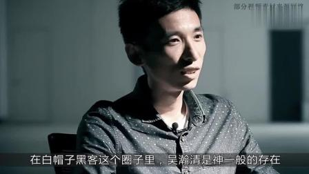 中國最牛3大黑客, 第一位如今在阿里, 最后一位敢黑日本網站!