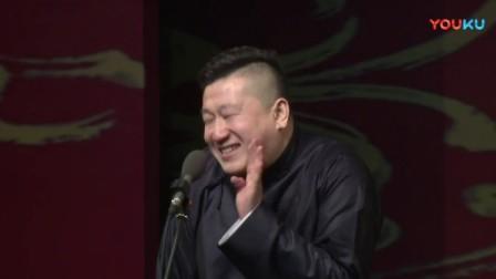 《德云小肥肉》张鹤伦模仿于谦唱摇滚,搞笑演