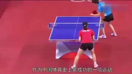 厉害了我的国  中国乒乓球是当之无愧的世界霸主