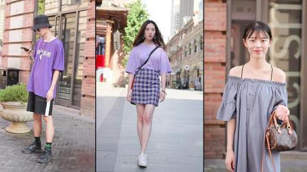 实拍武汉街拍潮人, 没想到紫色能穿得这么洋气