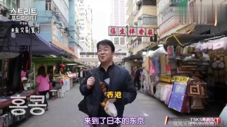 白钟元在韩国综艺介绍了中国日本泰国的美食,