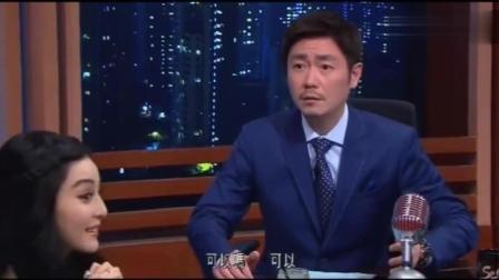 范冰冰上香港李思捷的综艺, 被赞漂亮, 问愿意嫁