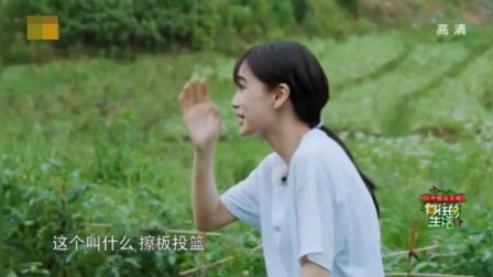 向往2: 杨颖 倪妮一起抓螺蛳都卡住了, 最后成静
