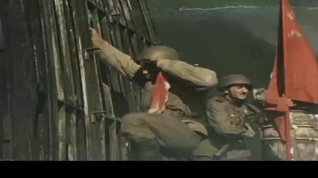 二战经典《攻克柏林》纳粹德国终极审判, 收藏了