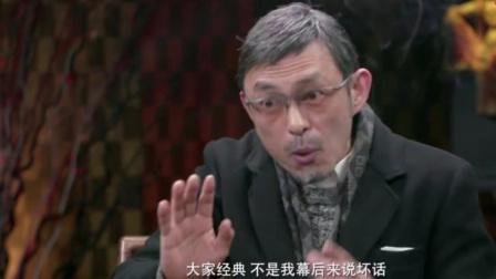 香港主持人跟明星说话要累死人 尤其是采访这两位超级巨星
