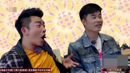 陈赫郑恺恶搞同学,却听到了意想不到的答案!