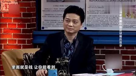崔永元: 球员还能好好踢吗? 国内球队竟借高利贷