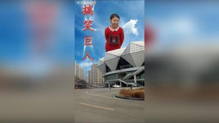 美拍视频: #搞笑##创意##精选#