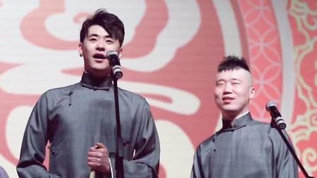 张云雷为什么要在西安唱《大西厢》? 杨九郎: 我也不知道