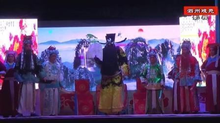 曲剧杨秀英告状选段 陈州地回来我包龙图
