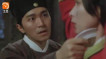 娶妻当娶刘嘉玲, 李若彤惊为天人, 谁是古装第一