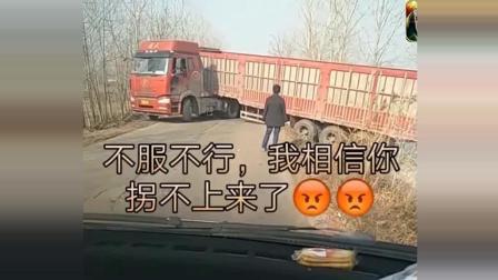 大货车如此掉头, 气得女司机要骂人了!