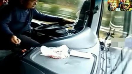 大巴司机边开车边嗑瓜子, 下一幕他哭都来不及