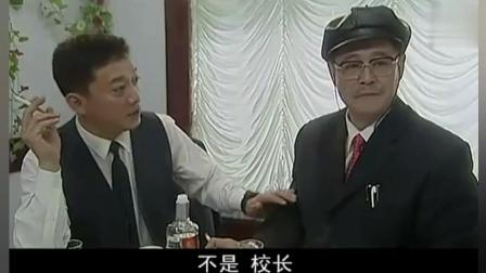 范伟和赵本山对诗, 这个境界一般人达不到, 太幽