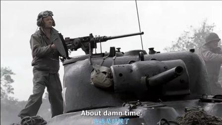 德军步兵坦克来袭战地的美军难以抵挡, 还好后方