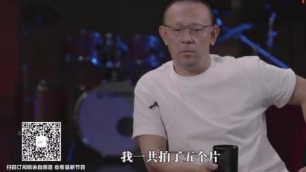 揭秘《邪不压正》:姜文说自己拍这部电影,主