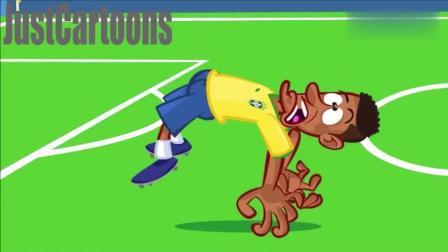 国外动画恶搞: 巴西1-2比利时, 内马尔领衔假摔成