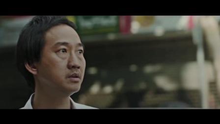 泰国创意暖心广告! 责怪别人之前, 先给自己三秒