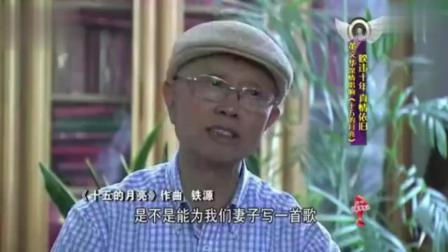 三十年前一首《十五的月亮》, 董文华唱遍大江南